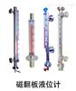 TKUHZ-111/C-TA2-2000-150L安徽天康高性能钛合金磁翻板液位计