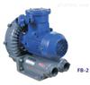 380V防爆高压风机防爆旋涡气泵
