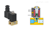 EAV系列AVS Roemer电磁阀RAPID-979V-4FF-18系列
