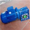 NMRW090清华紫光NMRV/NMRW减速机全系列供应