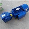 SC77紫光SC系列斜齿轮-涡轮减速机