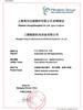 MAHLE过滤器PI 23080/12-057