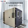 QZ-BRS机器人老化房两个立方恒温恒湿试验舱