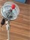 电接点式耐震双金属温度计