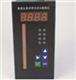 TK901系列数字显示温度控制仪
