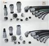 WEIPU威浦圆形连接器WS24J12TQ电缆护套插头