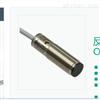 德国进口P+F光电传感器,双色指示,圆柱形